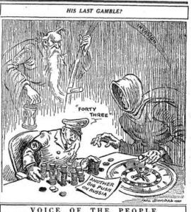 p.12_May 17, 1943