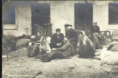 1905 Odessa refugees
