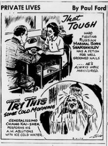1944_Daily Eagle_p.2_Feb. 4