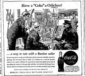 1944_coca-cola